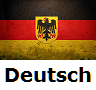 german_flag_thumb