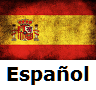 spanish_flag_thumb