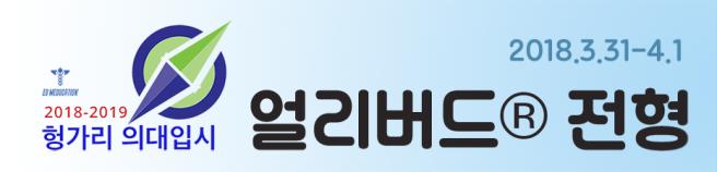 banner-early-kor2